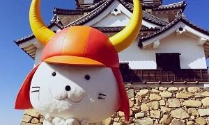 関西彦根城