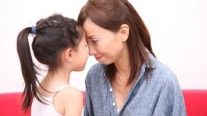 子供に習い事をやる気にさせる5つの方法
