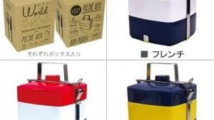 【厳選】運動会で差がつく♪おしゃれなお弁当箱・おすすめ7選