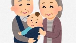 【7選】赤ちゃんからおじいちゃんおばあちゃんへ♪敬老の日の手作りプレゼント