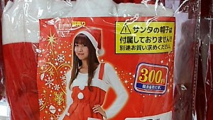 100均ダイソーのクリスマスグッズ サンタの衣装・帽子などコスプレグッズがすごいです♪