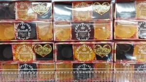 100均ダイソーのバレンタインのラッピング・箱がすごいです!